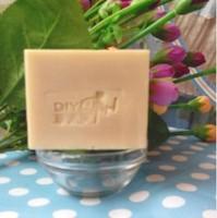Pure goat milk handmade soap moisturizing whitening cleansing soap moisturizing face soap mamicare