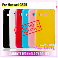 Huawei G525 case, TPU soft jelly case for Huawei G525, best quality and best price! Free shipping, 1 piece drop shipping!