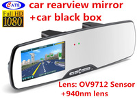 HD 1080p Car Camera Rearview Mirror Dash Cam Vehicle DVR Video Recorder CA  AT-D4