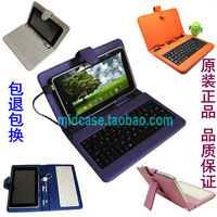 "Free shipping,Keyboard Case+Stylus+Gift Film For 8"" Prestigio PMP7280C PMP5580C PMP5880D with free gift Film protector"