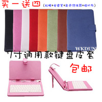 "Free shipping,Keyboard Case+Stylus+Gift Film For 9"" MID M9000 Hipstreet FLARE Tablet with free gift Film protector"