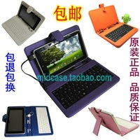 "Free shipping,Keyboard Case+Stylus+Gift Film For 8"" Nextbook Premium8 SE Premium8SE Tablet  with free gift Film protector"