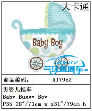 Popular Baby Buggy Decorations-Buy Popular Baby Buggy Decorations