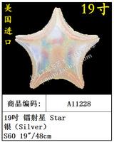 Free Shipping 11228 balloon aluminum foil ball laser star silver balloon arch balloon decoration