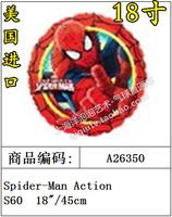 Free Shipping 26350 balloon aluminum foil ball spider-man action balloon arch balloon decoration