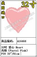 Free Shipping 16468 balloon aluminum foil ball love heart glitter pastel pink balloon arch