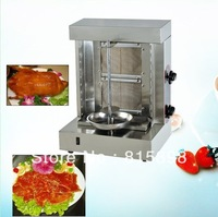 gas mini kebab mahchine with stainless steel