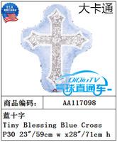 Free Shipping 117098 balloon aluminum foil ball blue cross tiny blessing cross blue balloon arch