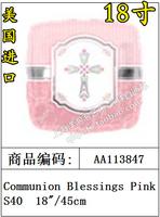 Free Shipping 113847 balloon aluminum foil ball communion blessings pink balloon