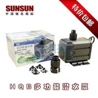Sunsun HQB2000 Multifunctional submersible water pump 24w 1400l