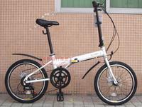 Squirrel raymond bicycle disc folding bike 7 variable speed folding bike variable speed drive bike