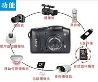 Hd wireless mini camera ultra-small mini dvr small slr invisible infrared night vision webcam