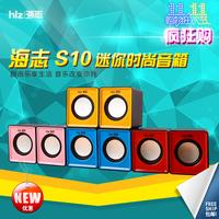 S10 audio mini multimedia laptop portable desktop usb2.0 computer small speaker