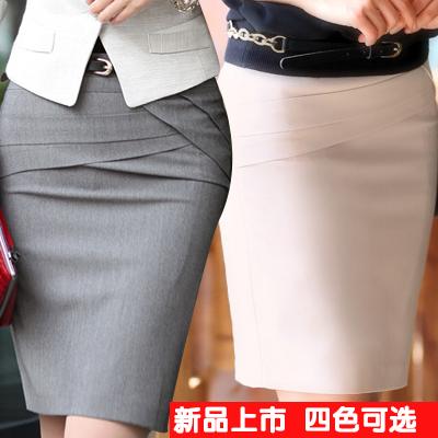Продажа юбки доставка