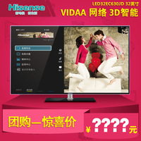Hisense hisense led32ec630jd 32 led lcd vidaa 3d smart