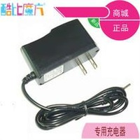 N12 charger n12 deluxe edition n70 double s tablet charger
