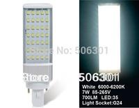 Free shipping + 2014 Milight Lamps HUIMIN 7W 85-265V G24 35x2835SMD White LED Horizontal Plug Lamp
