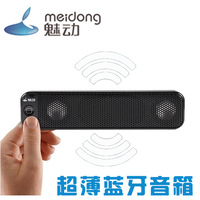 Nfc x5 ultra-thin wireless bluetooth audio portable subwoofer car mobile phone flat mini stereo