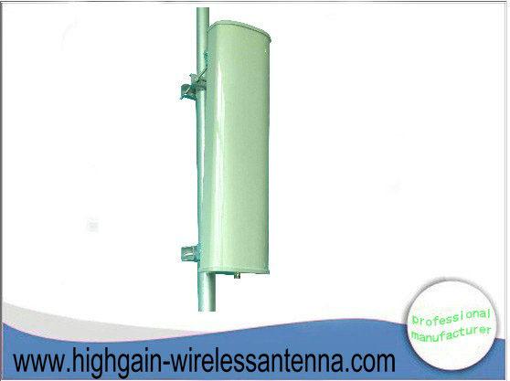 High gain outdoor 3G base station sector panel antenna(China (Mainland))