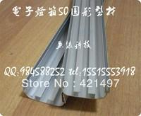 50 round aluminium frame