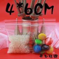 4*6cm PE clear bag valve bag plastic bag transparent bag ziplock bag,FREE SHIPPING