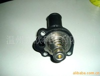 Mazda 6 m6 coupe thermostat assembly water pipe assembly