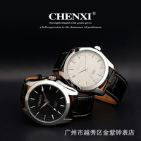 New 2013 Professional waterproof strap men quartz 024a leather  watches