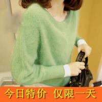 Free shipping  sweater autumn women's sweet short design long-sleeve sweater mohair cardigan reversible fleece