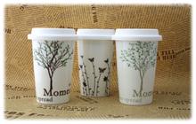 cute travel mug promotion