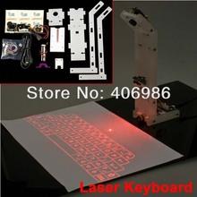 Laser Projection Keyboard Laser Source DIY Kit FZ0706