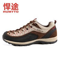 Outdoor hiking shoes men outdoor shoes water-proof and free breathing walking shoes autumn and winter sports 1622 sports shoes