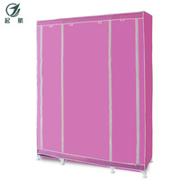 Simple wardrobe fully enclosed simple steel pipe cloth wardrobe Large wardrobe