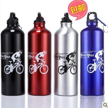 Cycling/bike/bicycle water bottle 750ml Aluminum outdoor sports & fun mountain bike sports free shipping(China (Mainland))
