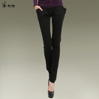 Meters intellectuality 2013 autumn fashion casual pants OL outfit casual trousers women's