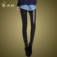 2013 meters winter plus velvet thickening high waist plus size down pants girl sweetheart