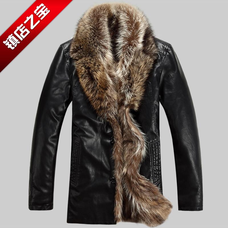 Купить кожаную куртку на волчьем меху