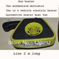 New & Bus heater & Windshield defroster & 12 v vehicle electric heater & Automotive heater & Hot air blower & Free shippin
