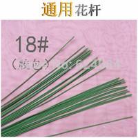 Sugar squid handmade diy paper rattan rose flower material squid green iron wire 18 15