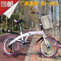 Elite 20 disc folding bike 6 derailleur u8 bicycle gentlewomen sitair road bike