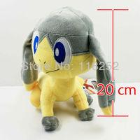 Best Selling 7.9 inch Japanese Cartoon Anime Pokemon Helioptile Baby Animal Stuffed Plush Doll Child Toy For Gift Free Shipping