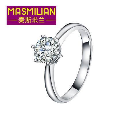 Pure Silver Rings Diamond Ring 1 Pure Silver