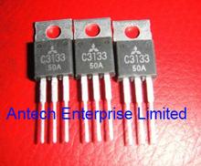 cheap rf power transistor