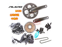 ALIVIO M430 Bicycle Derailleur middle set 9 Speed change kit Square hole crankset with HG20 9speed freewheel