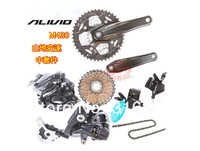 ALIVIO M430 Bicycle Derailleur middle set 9 Speed change kit Square hole crankset with HG50 9speed freewheel