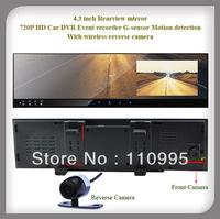4.3inch rearview mirror DVR Black Box Recorder (720p car camera hd dvr - CE/RoHS)
