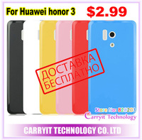 huawei honor 3 case, TPU soft jelly case for huawei honor 3, best quality and best price! Free shipping, 1 piece drop shipping!