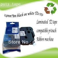 puty tape 24mm compatible TZ  tape TZ-251, TZe-251 p touch tze tape