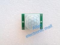 Free Shipping 100PCS SR501 HC-SR501 Adjust IR Pyroelectric Infrared PIR module Motion Sensor Detector Module for arduino