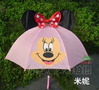 Children's Umbrella of creative cartoon (Pink Minnie)  pattern umbrella