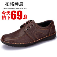 Genuine leather male business casual leather fashion shoes low-top casual shoes handmade cowhide skateboarding shoes male shoes